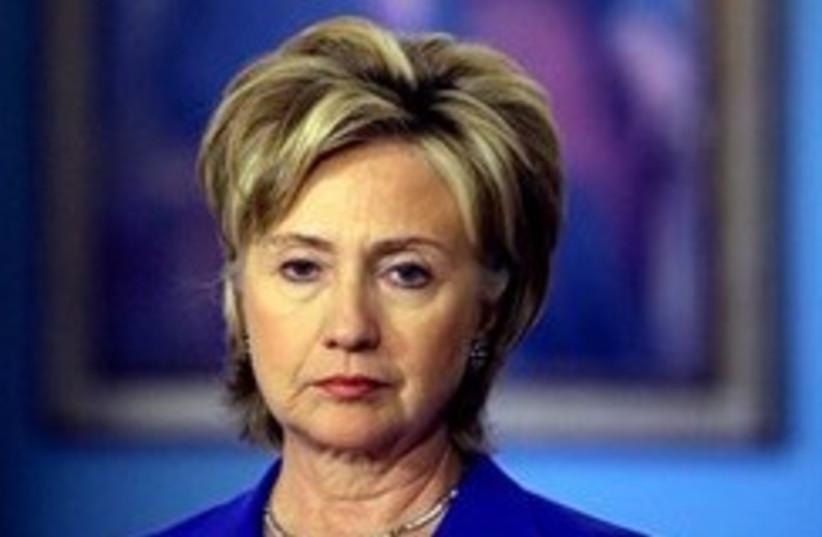 Clinton 248.88 (photo credit: AP)