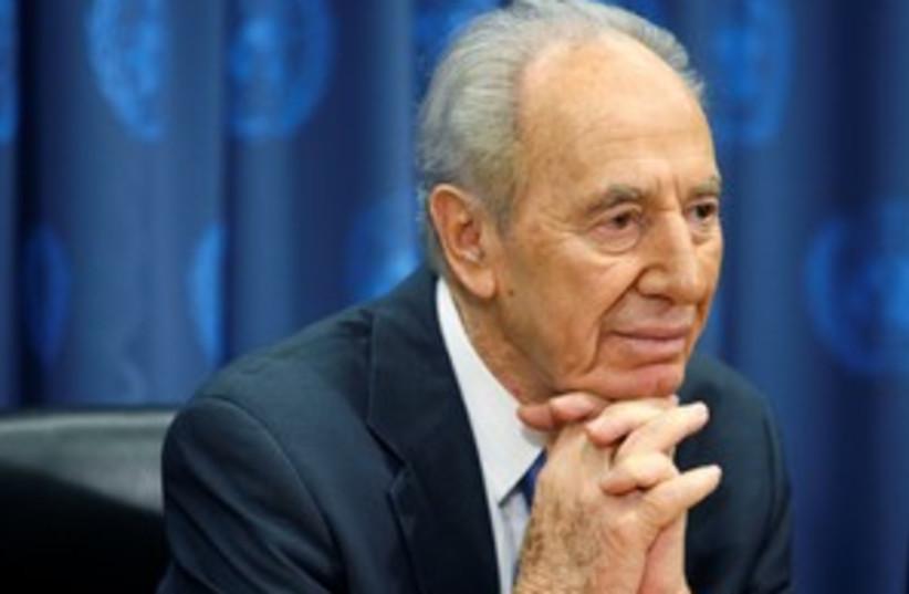 Peres (photo credit: AP)