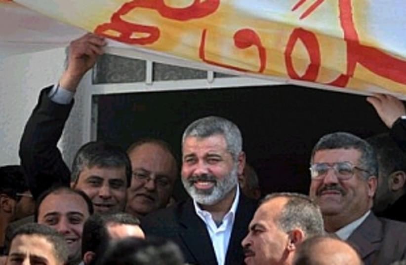 haniyeh lawyers298 88ap (photo credit: AP)