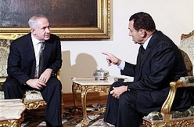 netanyahu mubarak 248 88 AP (photo credit: )