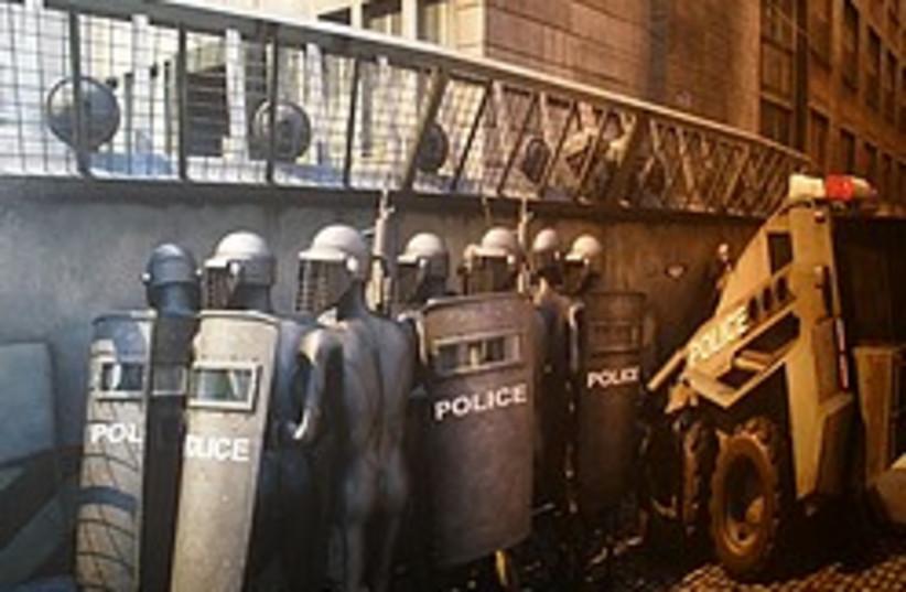 riot control vehicle 248.88 (photo credit: yaakov lappin)