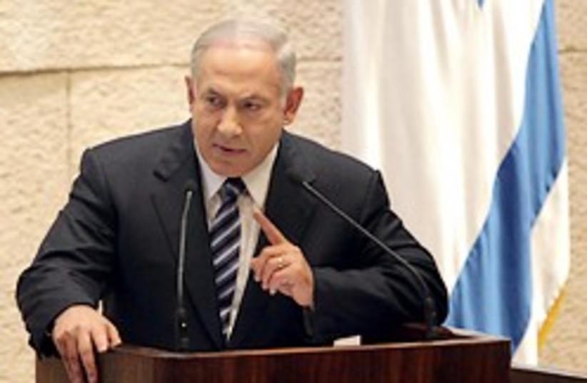 netanyahu knesset 248  aj (photo credit: Ariel Jerozolimski)