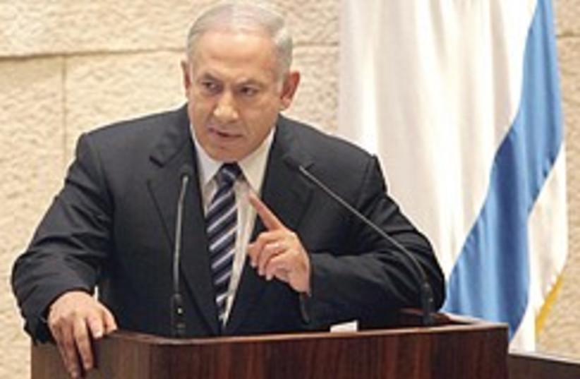 Netanyahu speaks at Knesset 248.88 (photo credit: Ariel Jerozolimski)