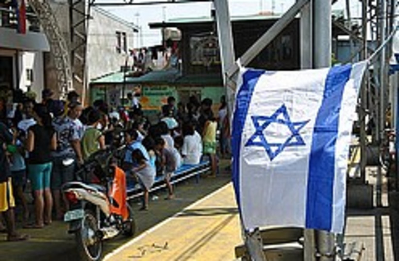 philippines aid 248 88 (photo credit: Ofer Meir)