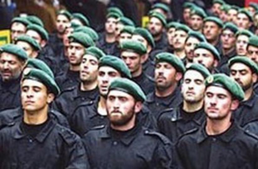 Hezbollah (photo credit: AP)