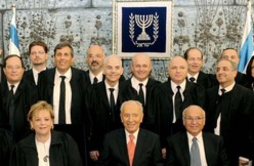 peres judges (photo credit: PMO)