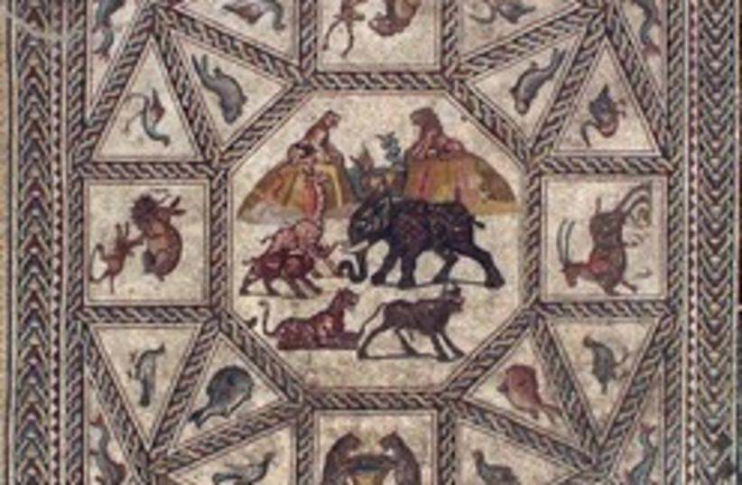 lod mosaic 248 88 (photo credit: )