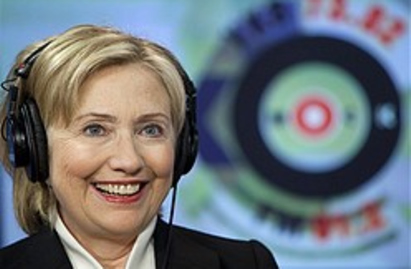 clinton headphones 248 88 AP (photo credit: )