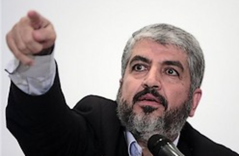 Hamas PM (photo credit: )