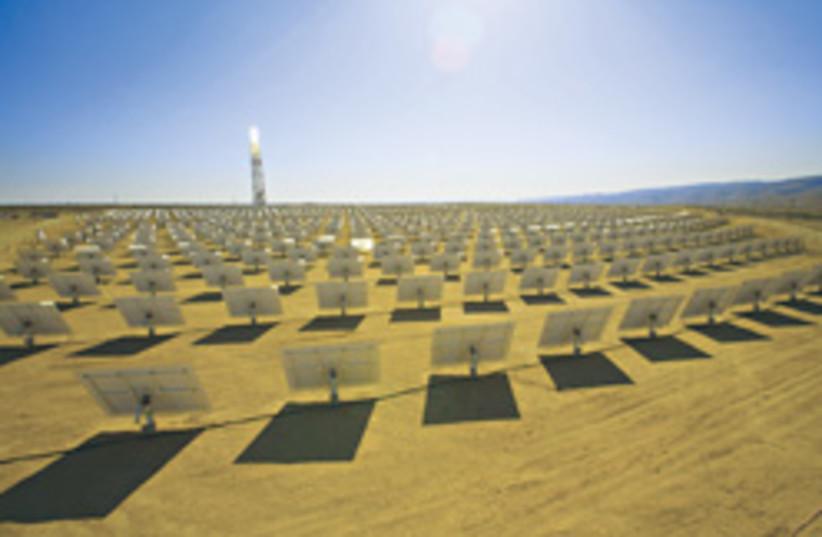 solar panels 248.88 (photo credit: )
