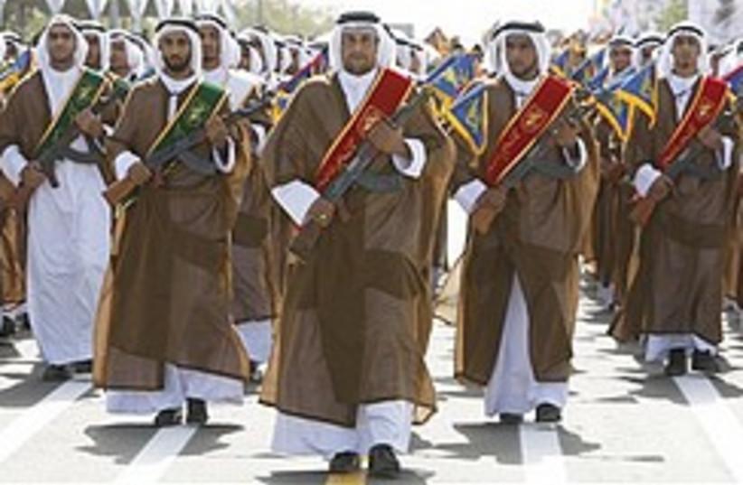 Basij militia 248.88 (photo credit: )