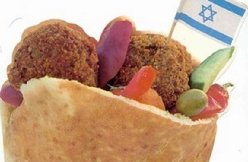 falafel (photo credit: Archives )