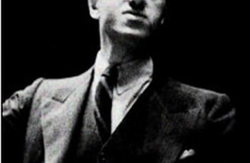 George Gershwin book 248 88 (photo credit: )