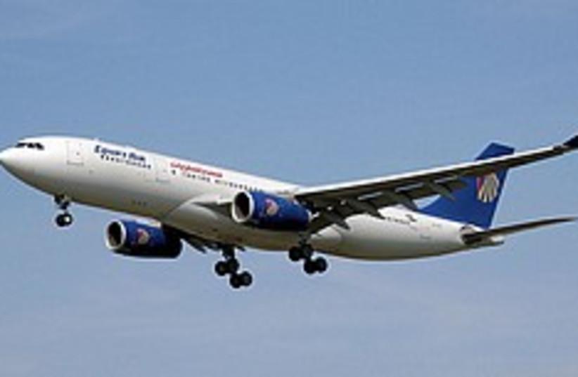EgyptAir plane 248 88 (photo credit: )