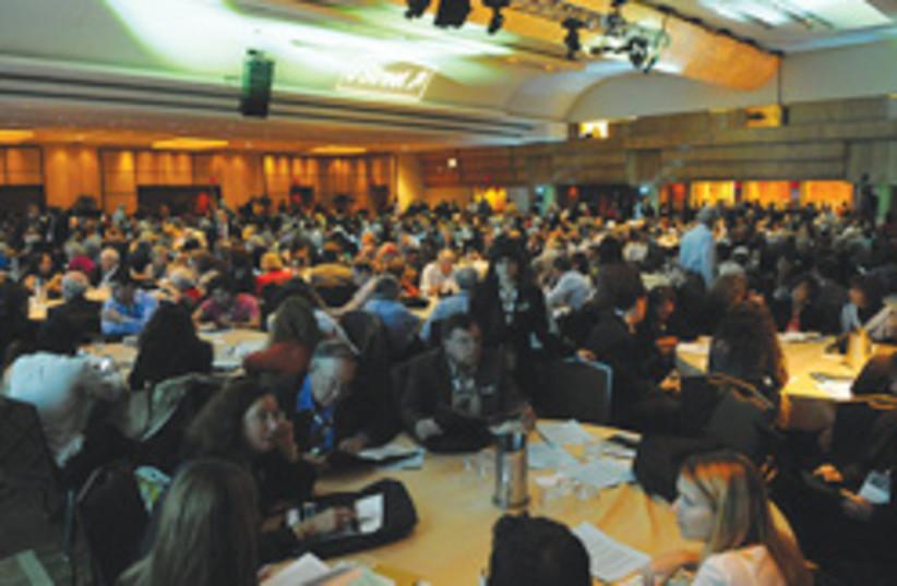 j street conference 248.88 (photo credit: Courtesy)