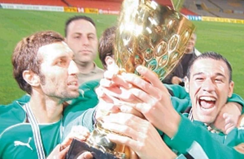 Mac Haifa cup win 298.88 (photo credit: Blake-Ezra Cole)