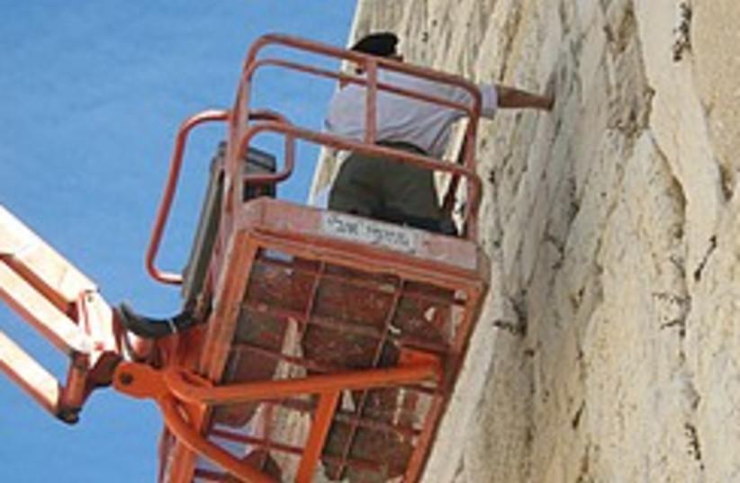 western wall repair 248.88 (photo credit: Israel Antiquities Authority)