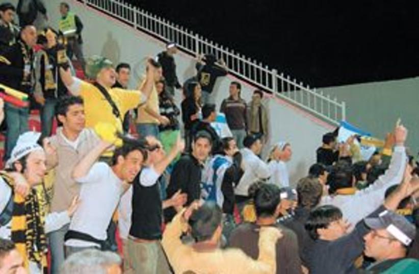 betar fans 88.298 (photo credit: Asaf Kliger [file])