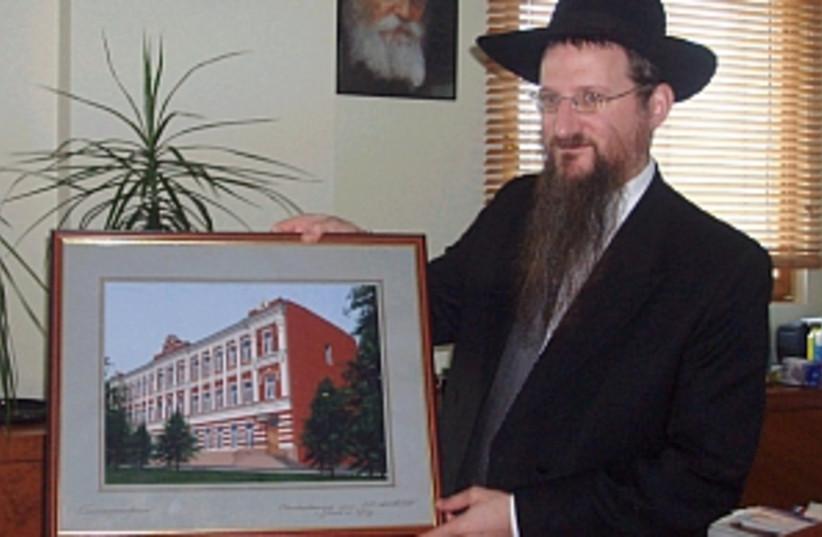 rabbi berl lazar 298 88 (photo credit: Ksenia Svetlova)