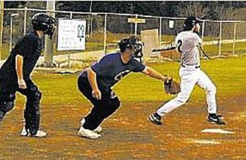 baseball 298.88 (photo credit: Jay L. Abramoff)