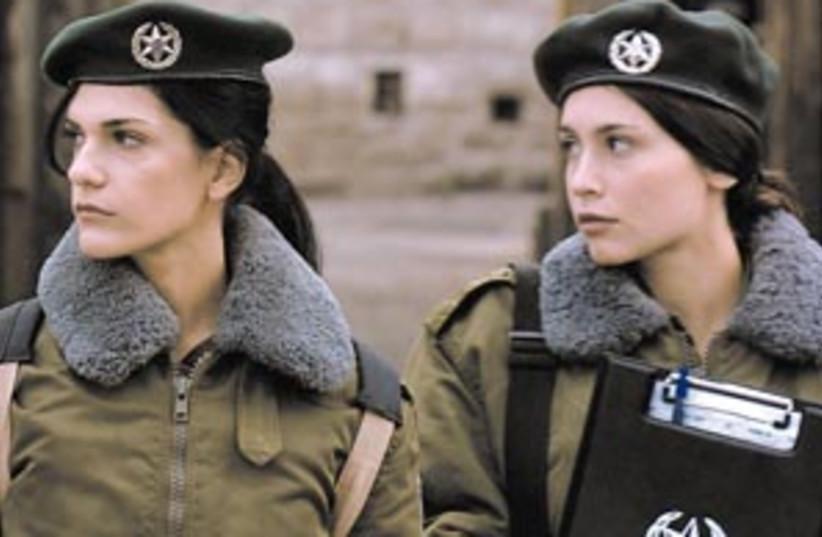 idf women film 88 298 (photo credit: Courtesy of Transfax)
