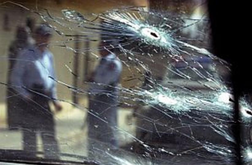 iraq violence 298 ap (photo credit: AP)