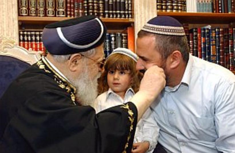 rabbi ovadia yosef (photo credit: Ariel Jerozolimski)