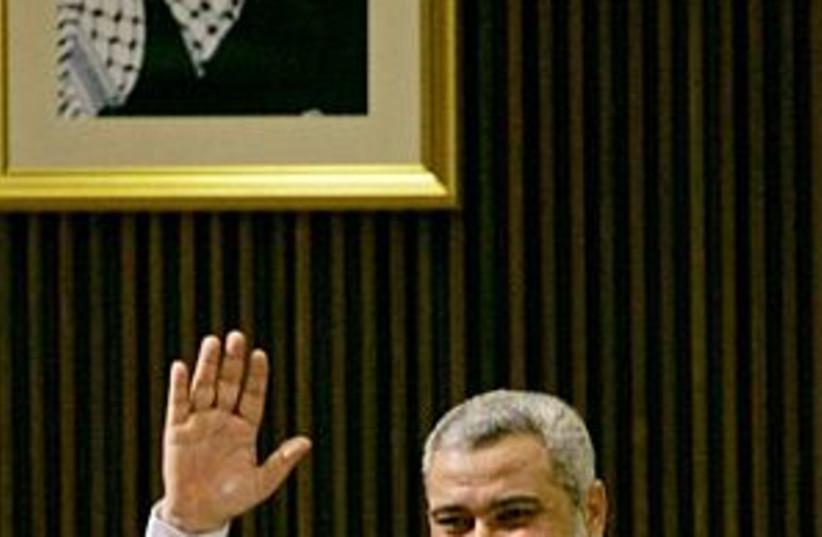 haniyeh good 298 ap (photo credit: AP)