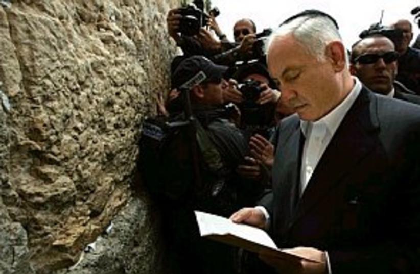 netanyahu kotel 298.88 (photo credit: Associated Press)