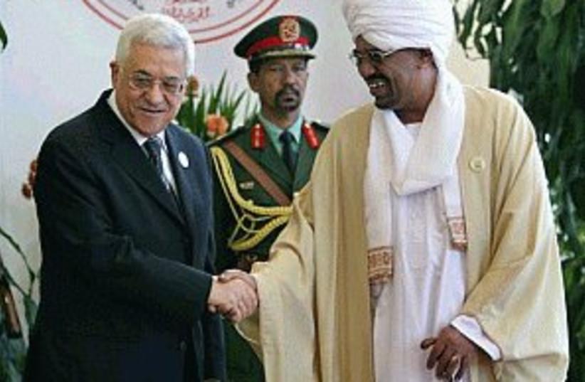 abbas arab summit (photo credit: )