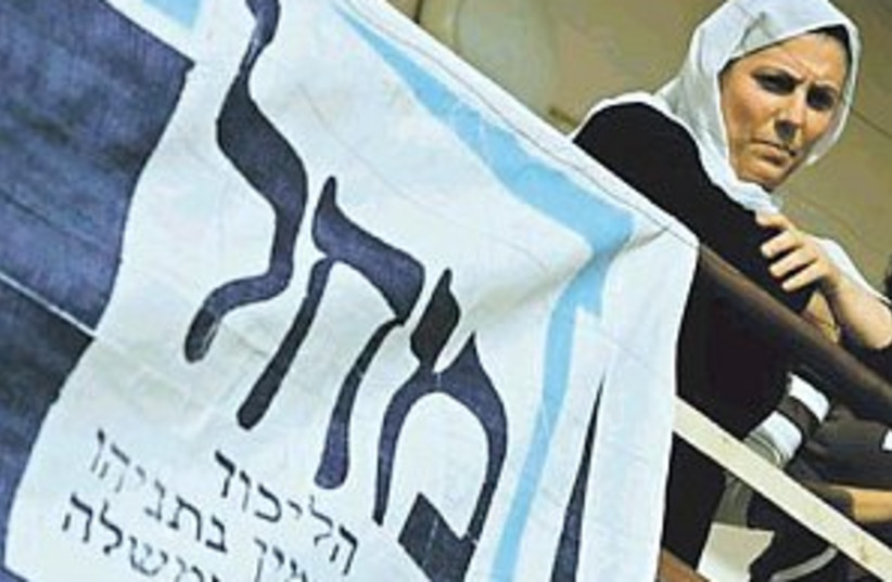 druze arab woman 298.88 (photo credit: AP)