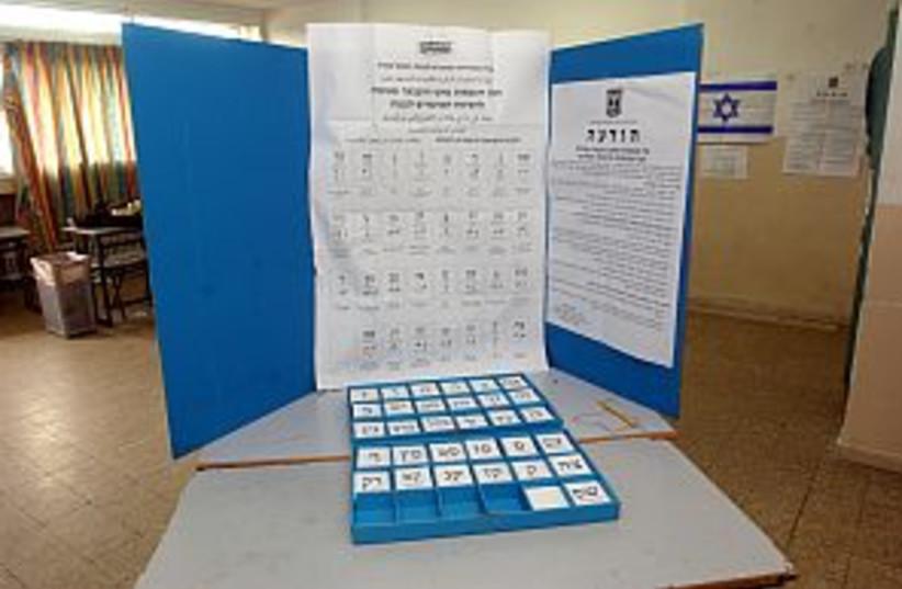 ballots 298.88 (photo credit: Ariel Jerozolimski)