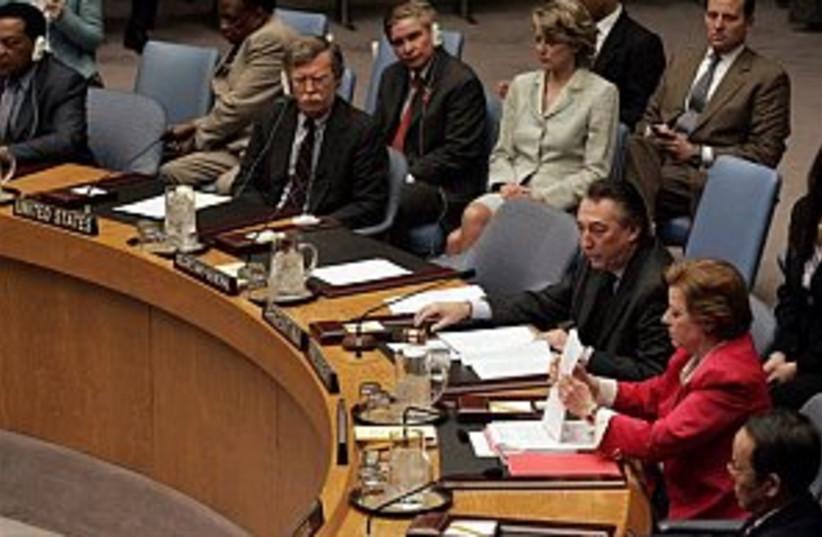UNSC 298.88 (photo credit: AP)