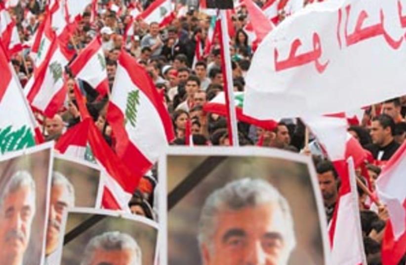 hariri rallly 88 298 (photo credit: AP)