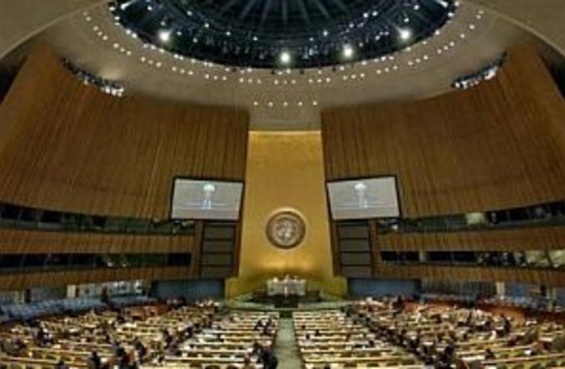 United Nations AP 298.88 (photo credit: Associated Press)