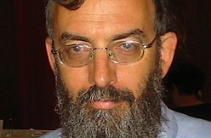 Rabbi David Stav 248.88 (photo credit: )