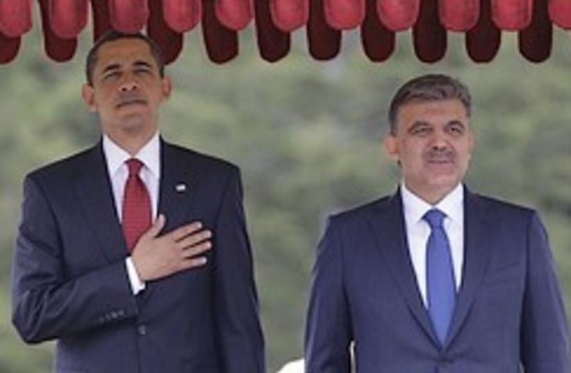 Obama gul  248.88 (photo credit: AP)