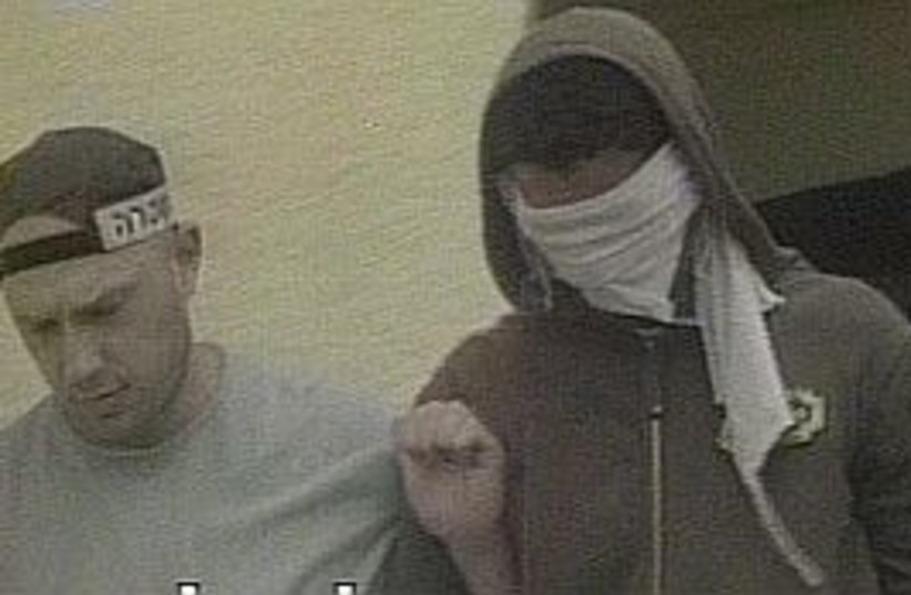 Terrorist 298.88 (photo credit: Channel 1)