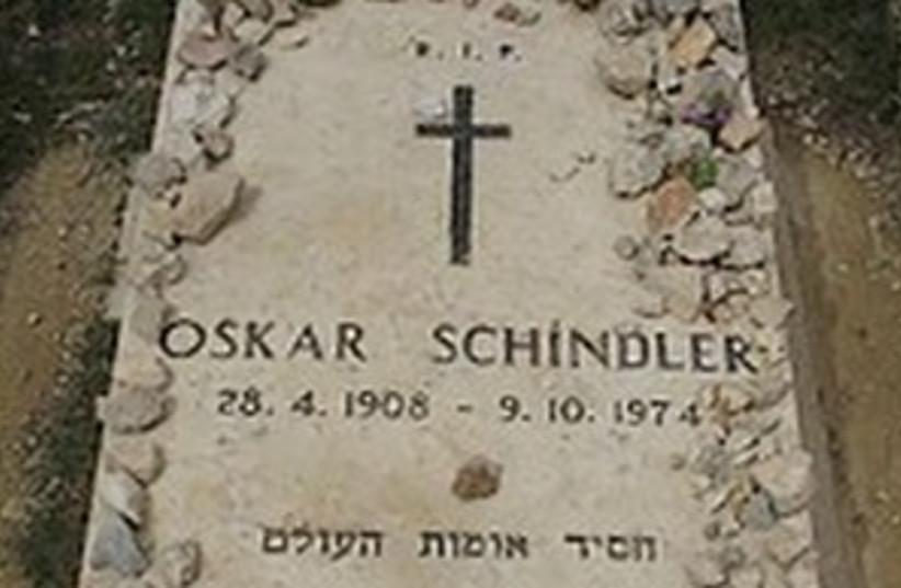 Schindler (photo credit: Courtesy)