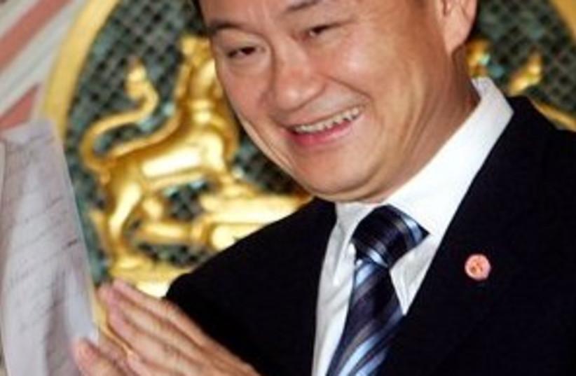 Thai Prime Minister 298 (photo credit: Associated Press)