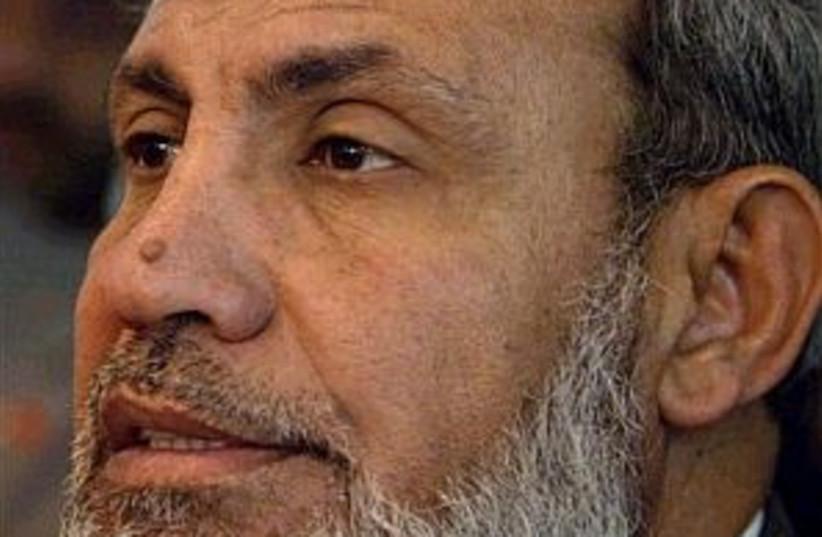 zahar 298.88 (photo credit: Associated Press)