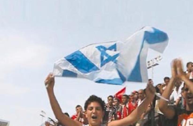 bnei sakhnin film 88 298 (photo credit: )