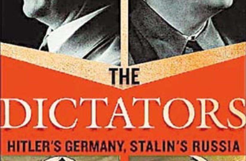 dictator book 88 298 (photo credit: )
