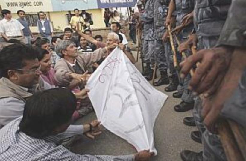 nepal protest 298.88 (photo credit: AP)