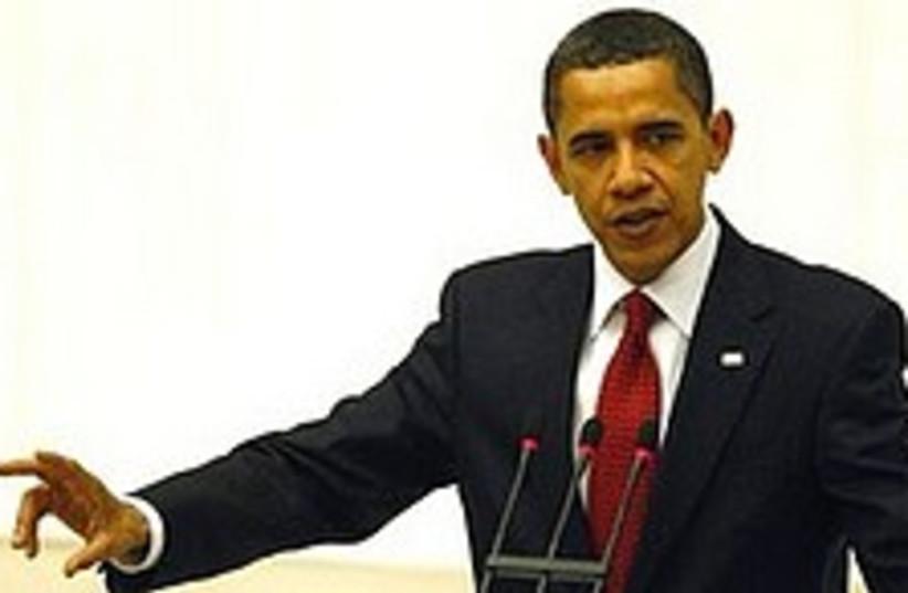 obama turkey 248 88 (photo credit: AP)