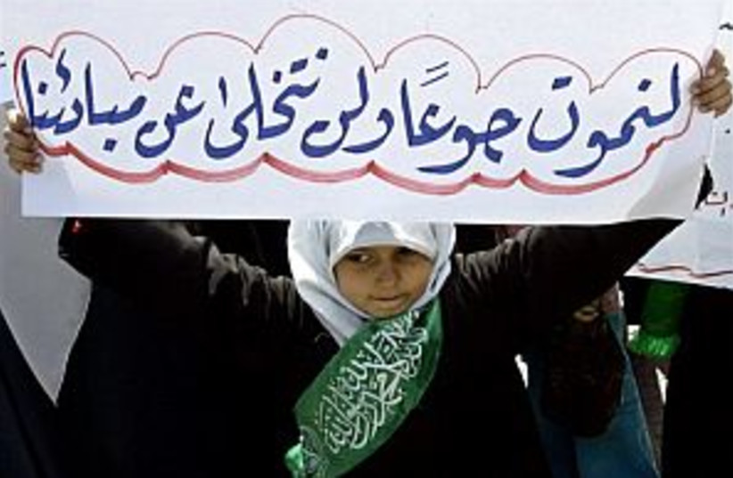 palestinian, sign 298.88 (photo credit: AP)