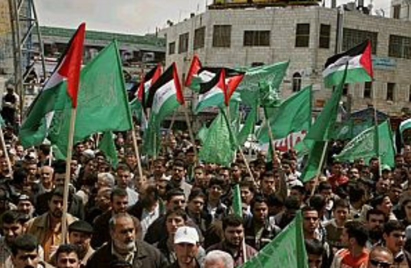 hamas protest 298 (photo credit: AP)