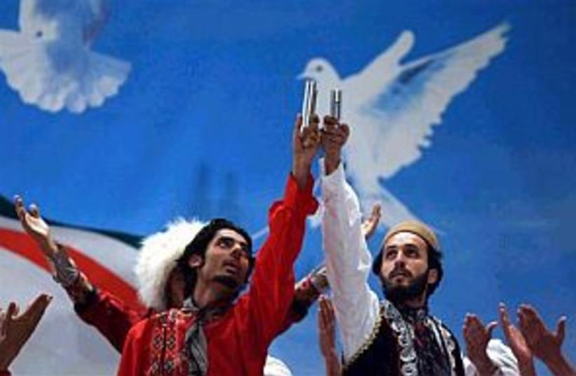 iran dance nuclear 298.8 (photo credit: AP)