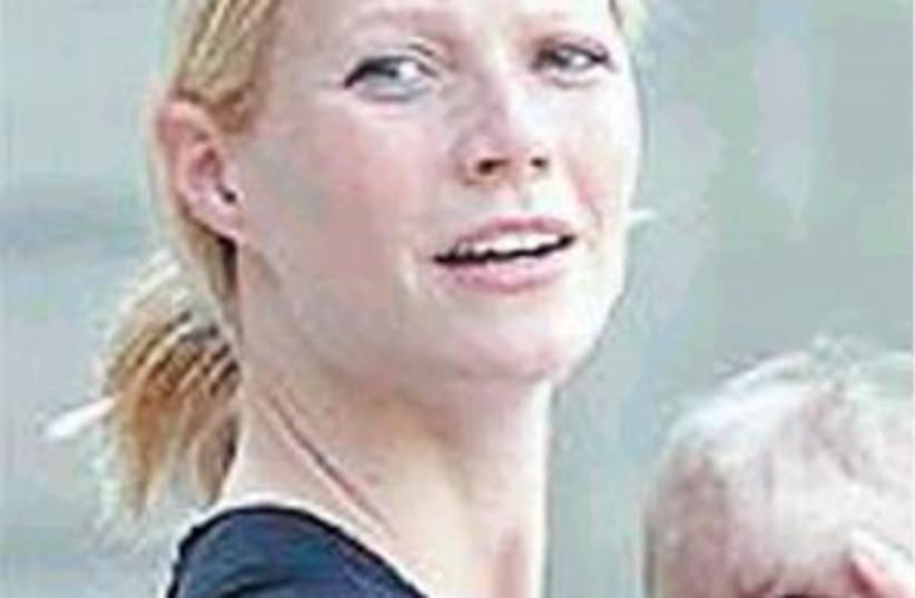 gwyneth paltrow 298.88 (photo credit: AP)