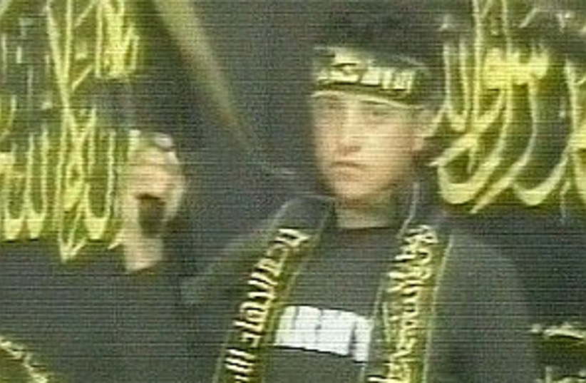 suicide bomber 298.88 (photo credit: Channel 2)